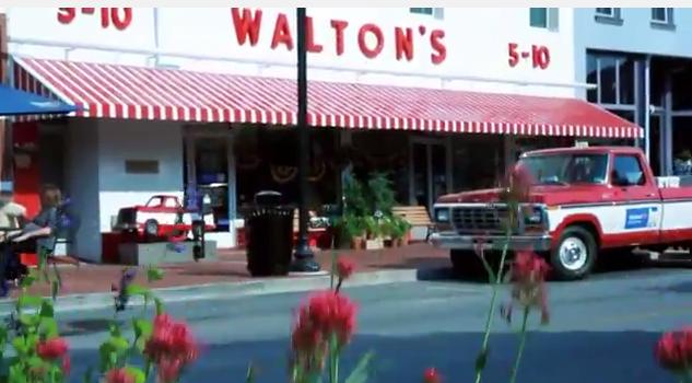 Walmart Spark Shop >> A Tour of the Walmart Museum in Bentonville, Arkansas